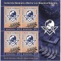 Timbre Conferinţa Mondială a Marilor Loji Masonice Regulare  1