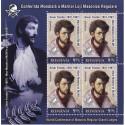 Timbre Conferinţa Mondială a Marilor Loji Masonice Regulare 2