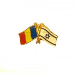 Insigna Drapel Romaniei + Drapel Israel